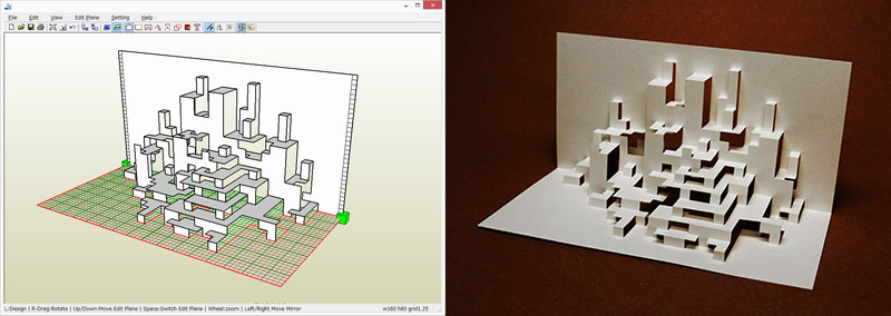 Paper Software Design